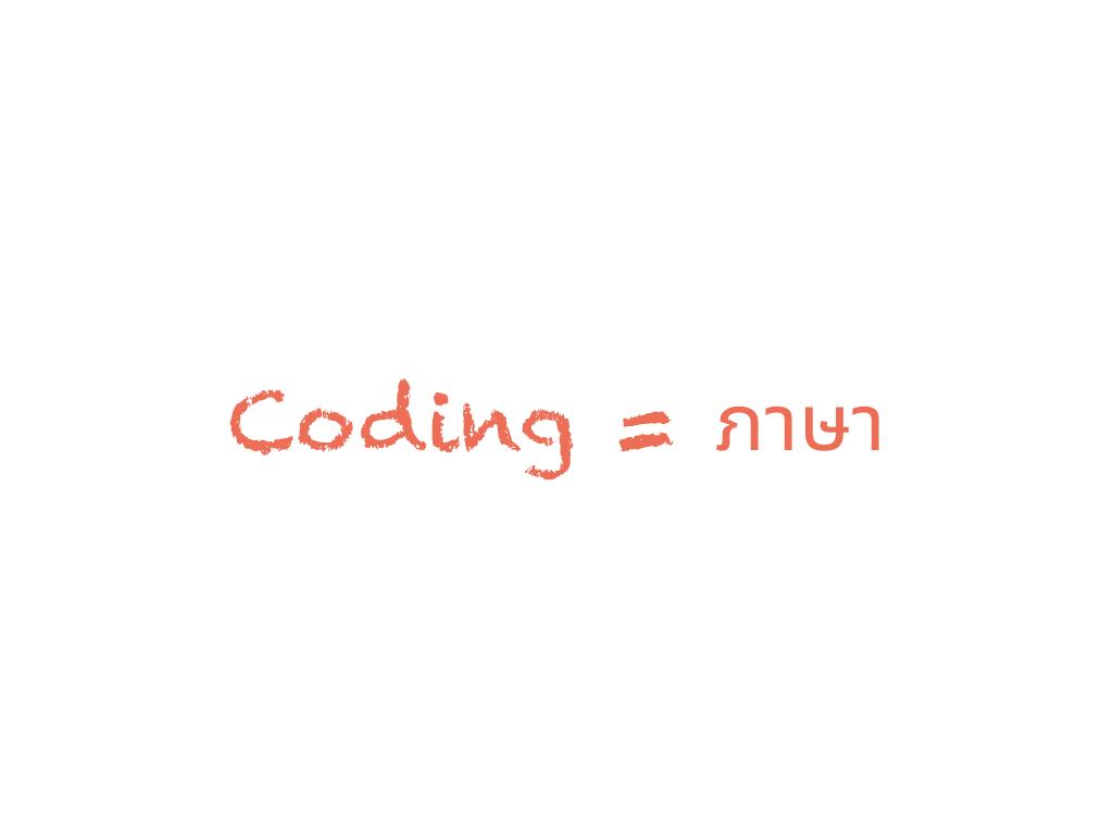 coding.006