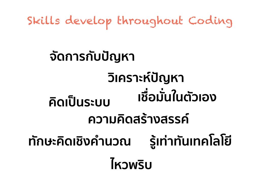 kid coding.013